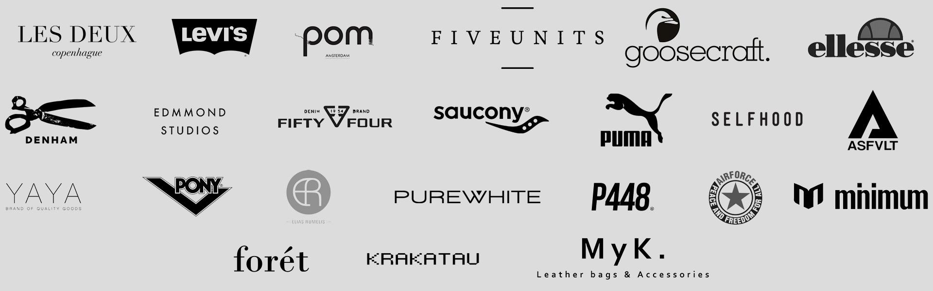 detempel-logos-2019-sep