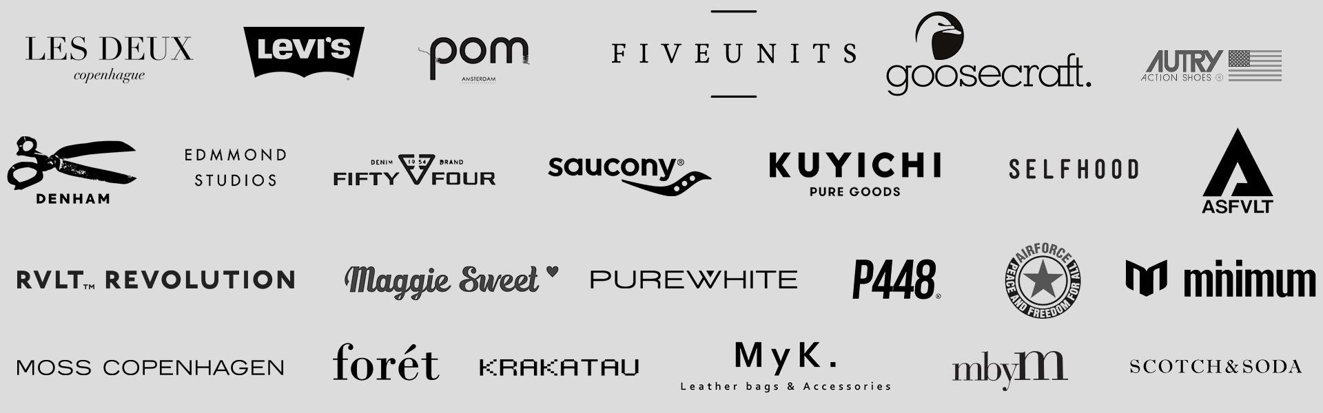 detempel-logos-feb-2020-2
